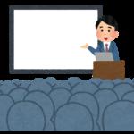 フロン排出抑制法対策セミナー開催 福岡県福岡市 2019年10月28日(月)